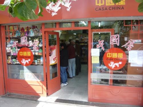 Casa China